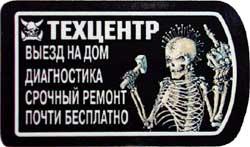 http://abvgd-auto.narod.ru/Buka/Picture/Poslov/image010.jpg